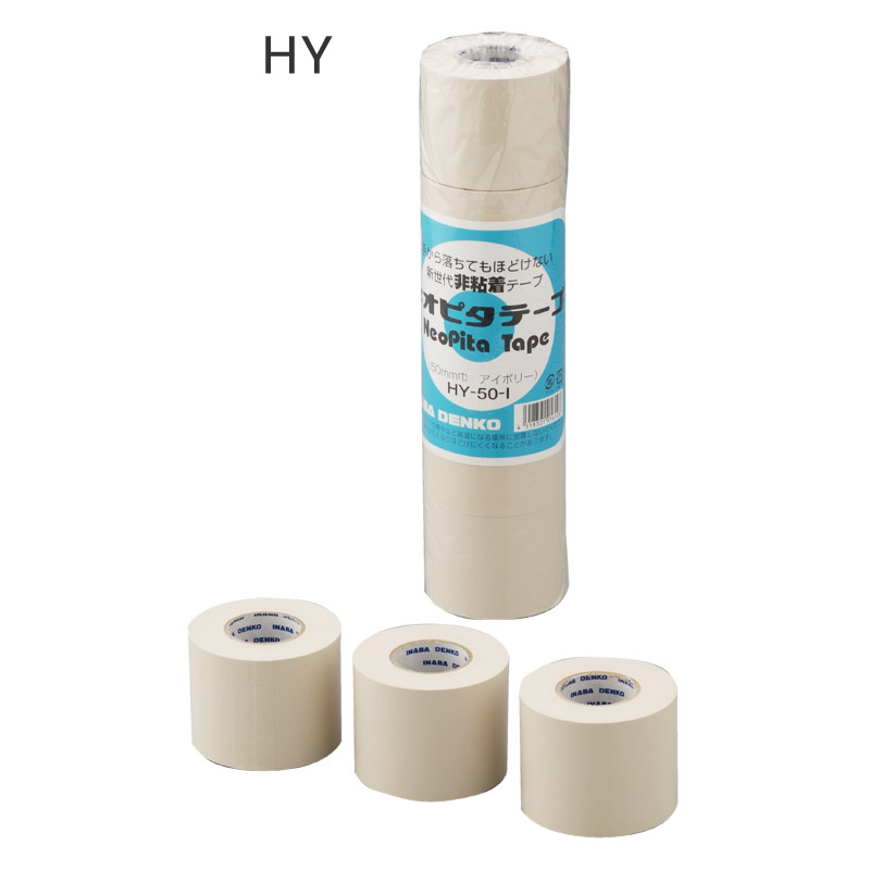 HY NON ADHESIVE TAPE Cling Wrap